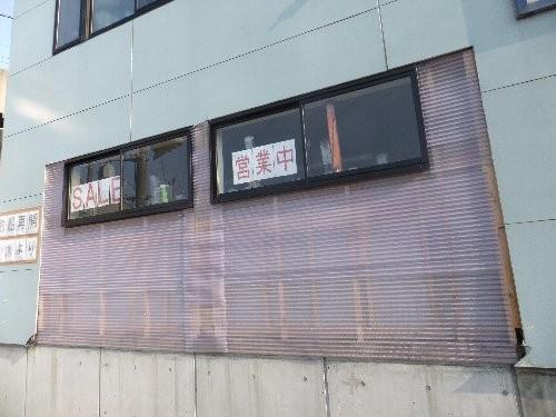 Sendai-15a