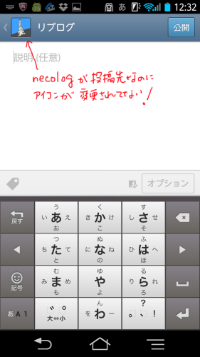Screenmemo_share_2012-12-23-12-32-38