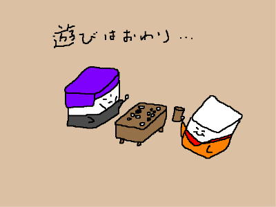 kiyomori20121216