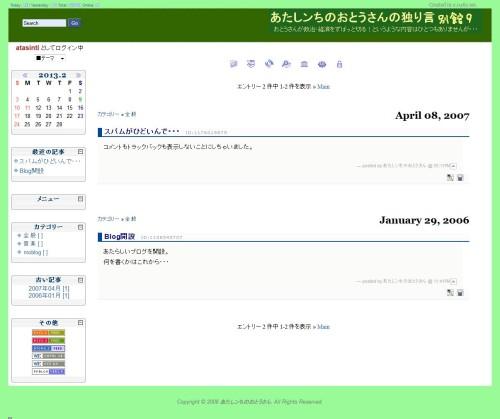 ppblog20130208-3