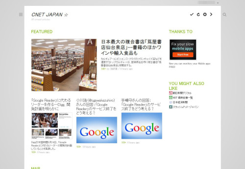 feedly7