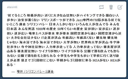 tumblr20130325-2