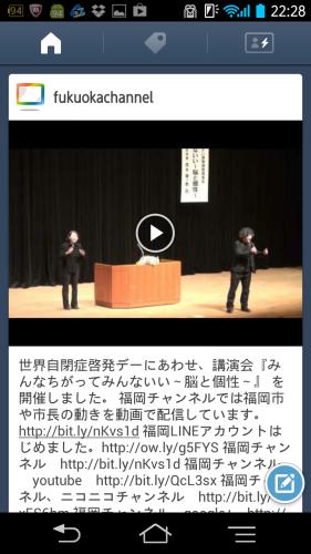 Screenmemo_share_2013-04-09-22-28-16