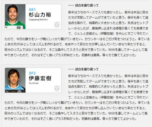 frontale20130403-1