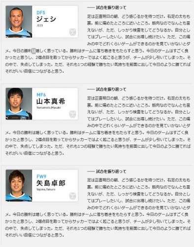 frontale20130403-2