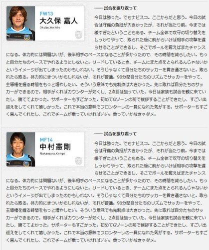 frontale20130403-3
