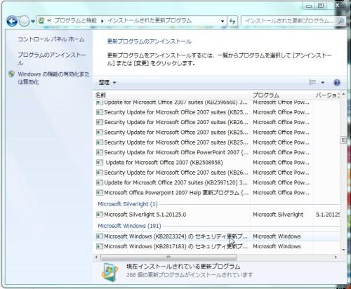 windows20130413-1