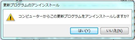windows20130413-3