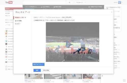youtube20130402-3