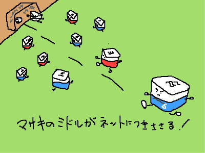 frontale20130503