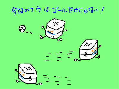 frontale20130506