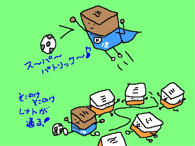 frontale20130515