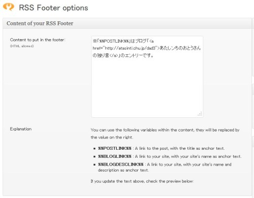 rssfooter1