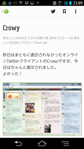 Screenmemo_share_2013-06-13-23-09-48