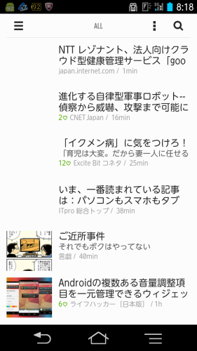 Screenmemo_share_2013-06-15-08-18-52