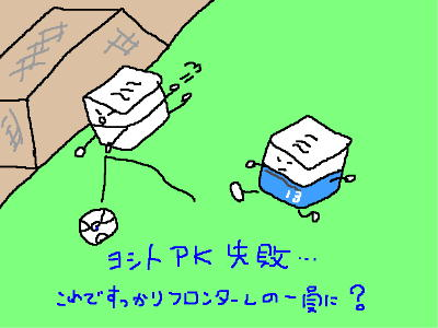 frontale20130601