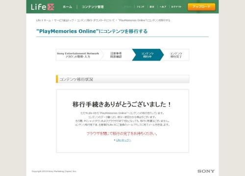 life-x20130610-4