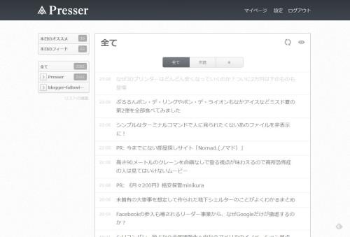 presser01
