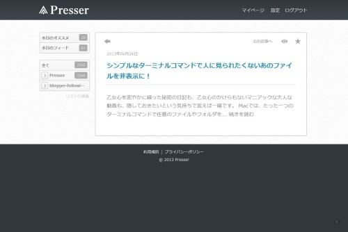 presser02