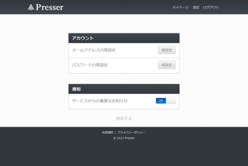 presser03