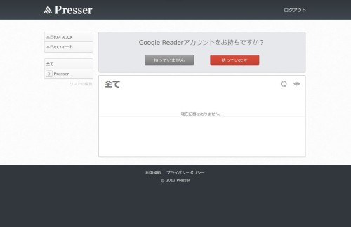 presser1
