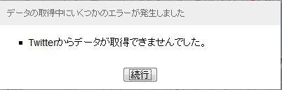 tripmater20130612
