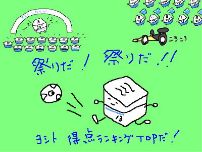frontale20130706