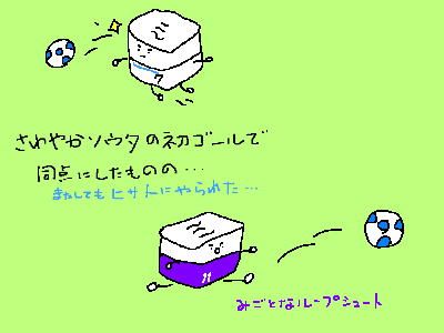 frontale20130710