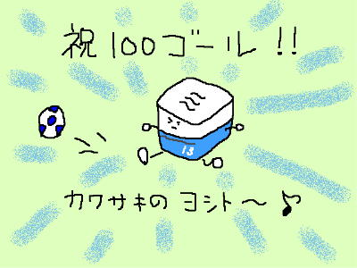 frontale20130713