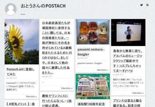 postach7