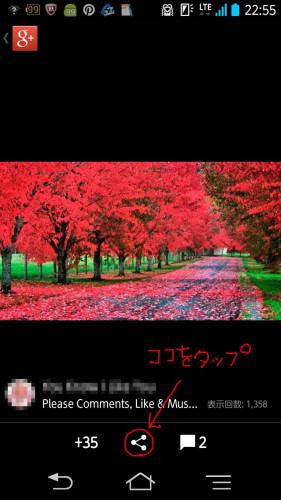 Screenmemo_share_2013-12-14-22-55-38
