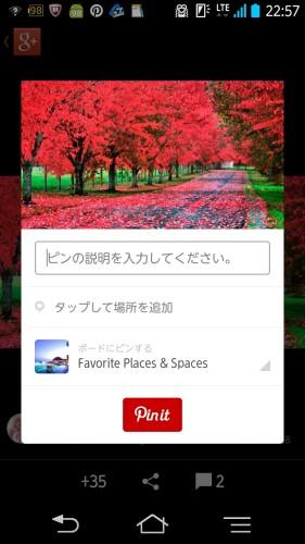 Screenmemo_share_2013-12-14-22-57-58