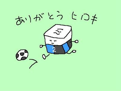 hiroki-1