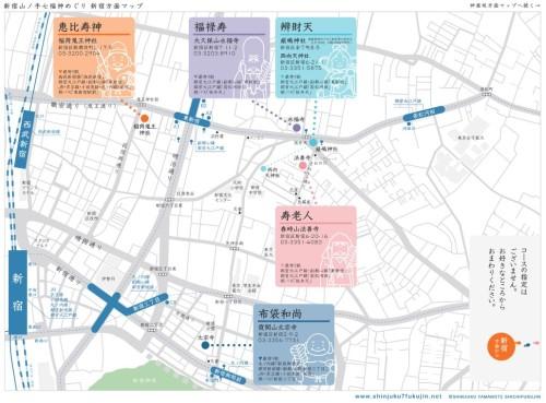 7fukujin2014-2