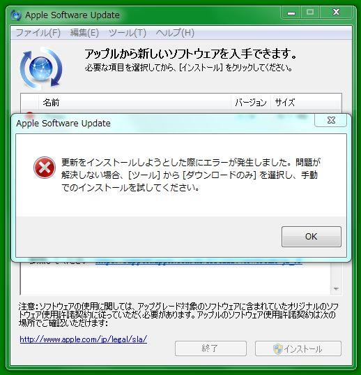 apple20140131