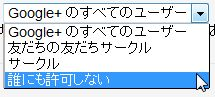 gmail20140110-2