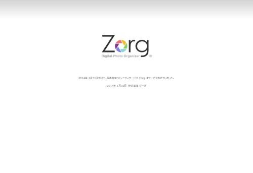 zorg20140201-1