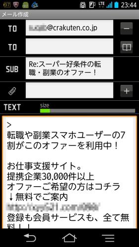 Screenmemo_share_2014-03-16-23-44-23
