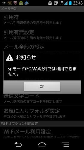 Screenmemo_share_2014-03-16-23-48-35