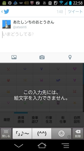 Screenmemo_share_2014-04-03-22-59-04