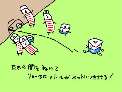 frontale20140401