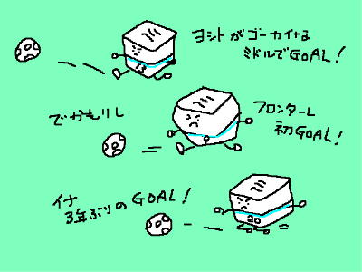 frontale20140406