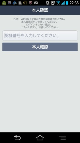 Screenmemo_share_2014-07-24-22-35-34