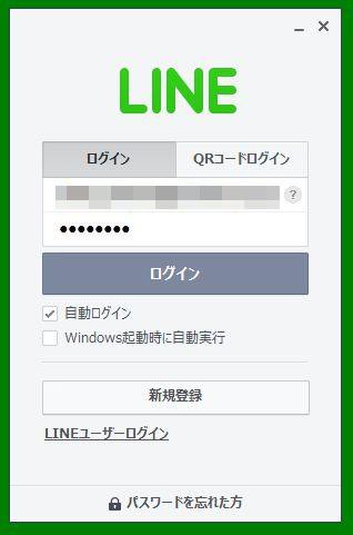 line20140724
