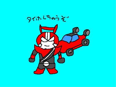 rider20140828