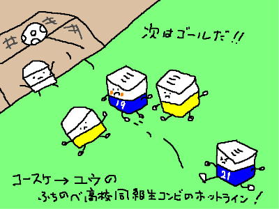 japan20141010