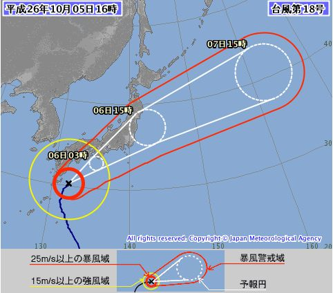 taifu20141005