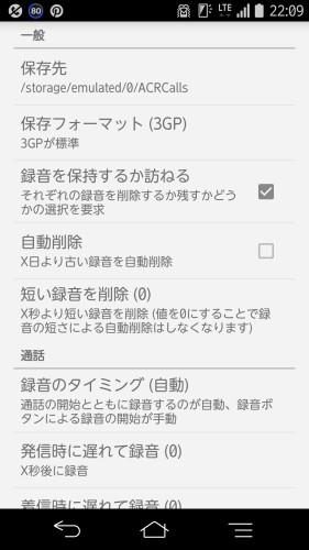Screenmemo_share_2014-12-28-22-09-04