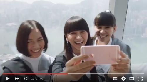 perfume-iphone6s0