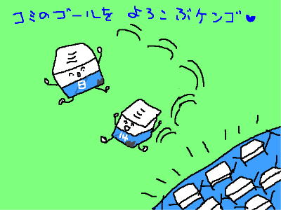 frontale20151014